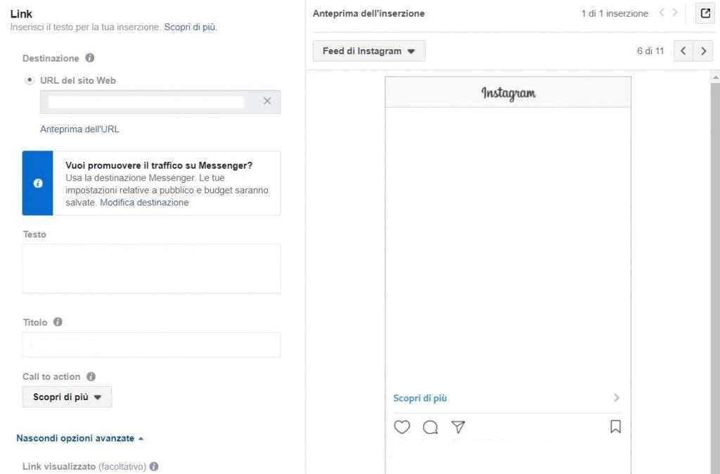 sponsorizzare brand su instagram